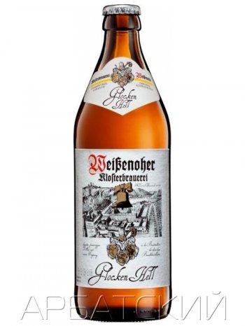 Вайзеноер Глокен Хелль / Weisenoher Glocken Hell 0,5л. алк.5%