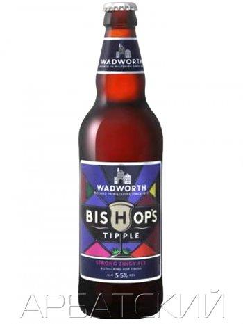 Вэдворт Бишопс Типл Стронг Зинги Эль / Wadworth Bishops Tipple Strong Zingy Ale 0,5л. алк.5,5%