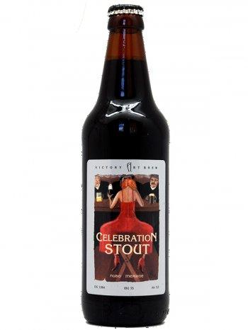 ВикАртБр Селебрейшн Стаут / Victory Art Brew Celebration Stout 0,5л. алк.6,3%