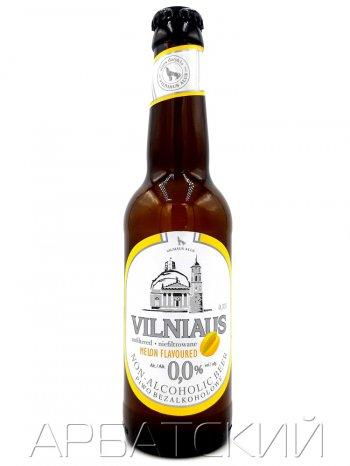 Вильнюс со вкусом дыни б/а / Vilniaus Melionu Skonio nealkoholinis 0,33л. б/а