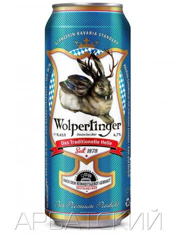 Вольпертингер Традиционное / Wolpertinger Das Traditionelle Helle 0,5л. алк.4,9% ж/б.